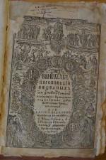 Wieniec Chrystow, Kijów 1688