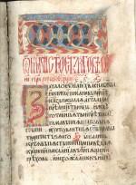 Ewangelia, rkp XVII