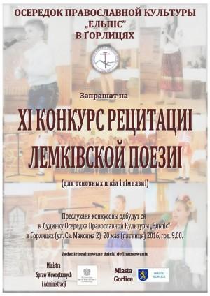 XI Konkurs recytacji poezji łemkowskiej
