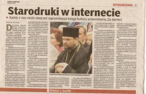 Starodruki w internecie Gazeta Krakowska