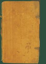 Apostoł, Lwów 1696