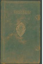 Triod Kwietny. Poczajów 1786